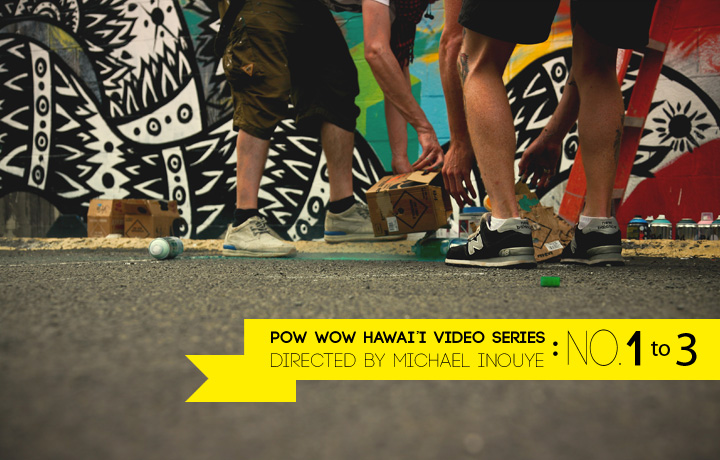Pow Wow Hawaii 2012 Video series featured image from www.powwowhawaii.com